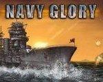 Marine Heerlijkheid