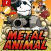 Metalen Dieren