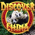 Ontdek China